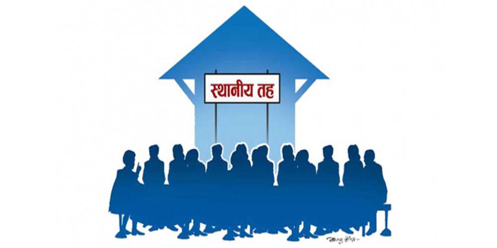 स्थानीय तहका पदाधिकारी तथा सदस्यहरुले पाउने सुबिधासम्बन्धी विधेयक प्रमाणीकरण