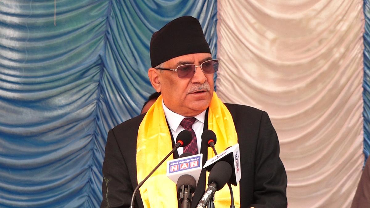 प्रधानमन्त्री केपी शर्मा ओलीले बोलाएको सर्वदलीय बैठकमा माओवादी केन्द्रका अध्यक्ष 'प्रचण्ड' अनुपस्थित