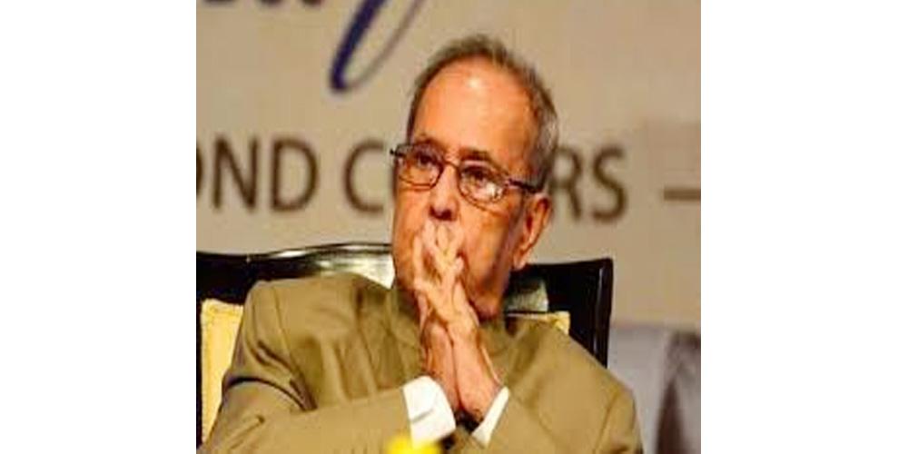 भारतका पूर्वराष्ट्रपति प्रणब मुखर्जीको अवस्था चिन्ताजनक