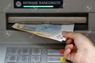 अन्य बैंकको एटीएमबाट पैसा निकाल्दा शुल्क लाग्ने